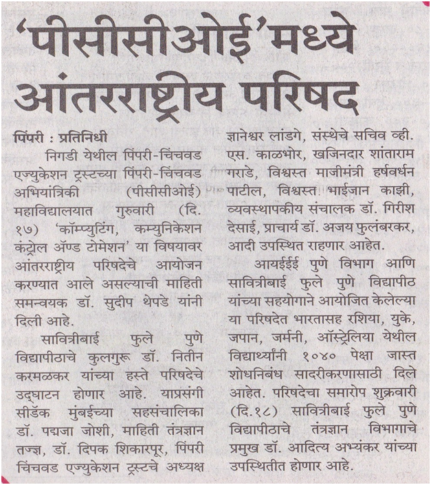 PCCOE is the Best college in pune with good no of placement